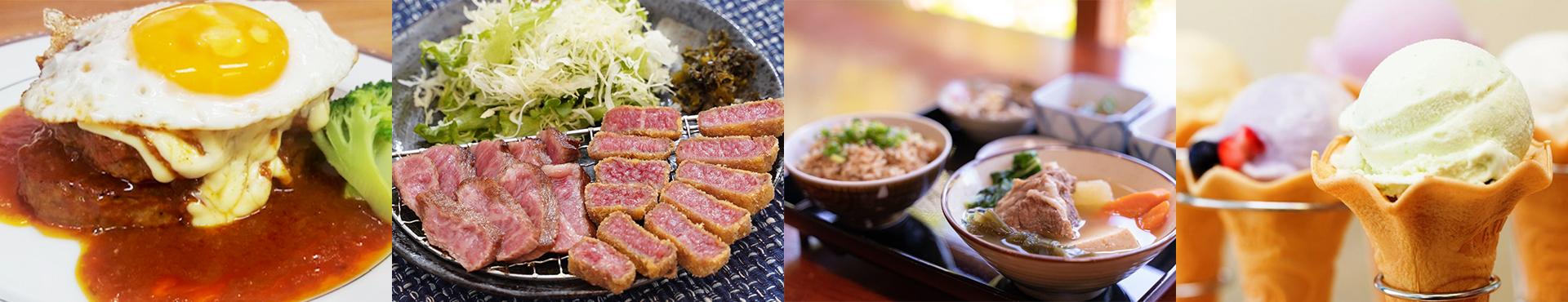 うるま市の食べる情報