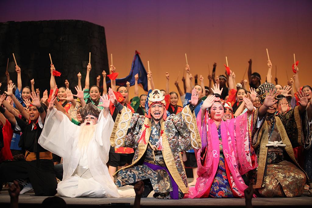 現代版組踊「肝高の阿麻和利」